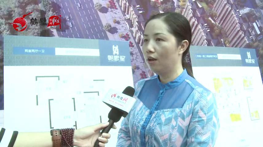 专访鹤壁秋季住宅产业节冠名商
