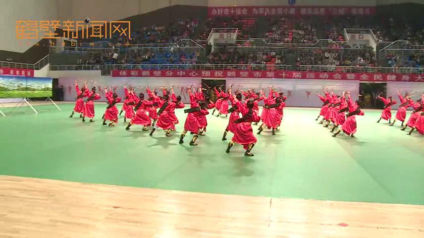 鹤壁市第十届运动会暨全民健身大会开幕