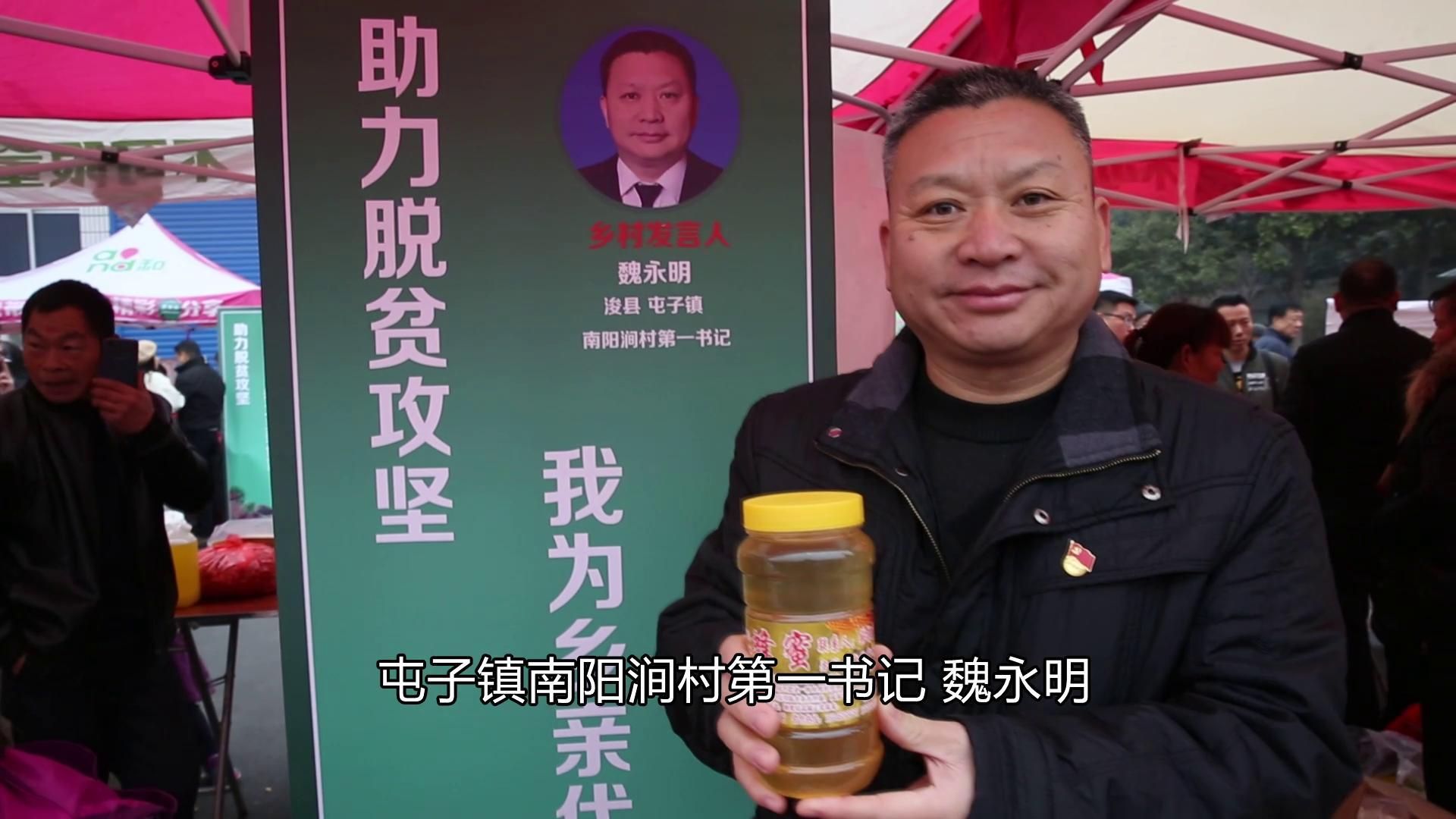 """12名驻村第一书记成为鹤壁市首批""""乡村发言人"""""""