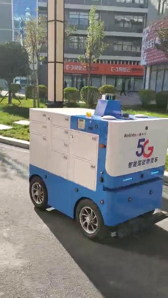 5G网络让无人车辆驾驶更流畅