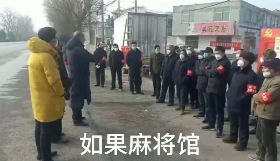 淇县高村镇多种形式进行疫情防控宣传教育(花营)